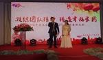 上海雷竞技纺织有限公司